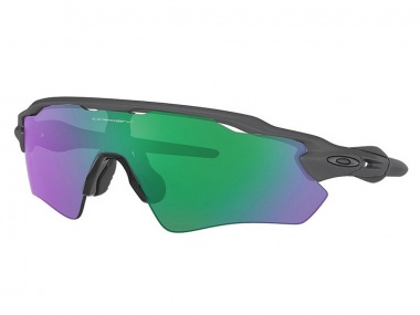 Óculos Oakley Radar EV Path Prizm Road Jade